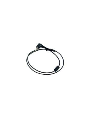 SIRIUS FM Wire Antenna Main Image