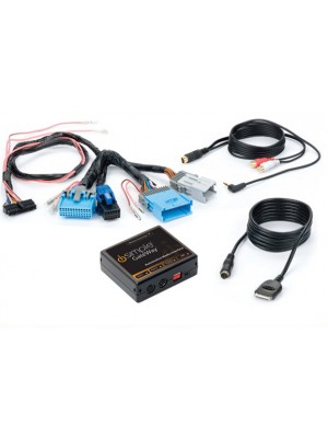 ISimple Factory IPod Integration For GM Vehicles (GM5) ISGM575 Package Contents