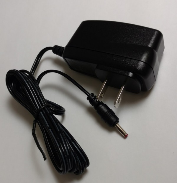Sirius XM 5 Volt Home Power Adapter
