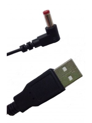 USB to 5v PowerConnect Cable (5 Inch)